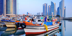 Busan, South Korea (Shutterstock)