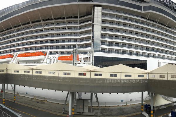 Pano of MSC Cruises MSC Bellissima
