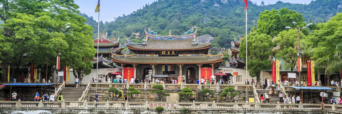 South Putuo Temple in Xiamen, China (Photo: 4045/Shutterstock)
