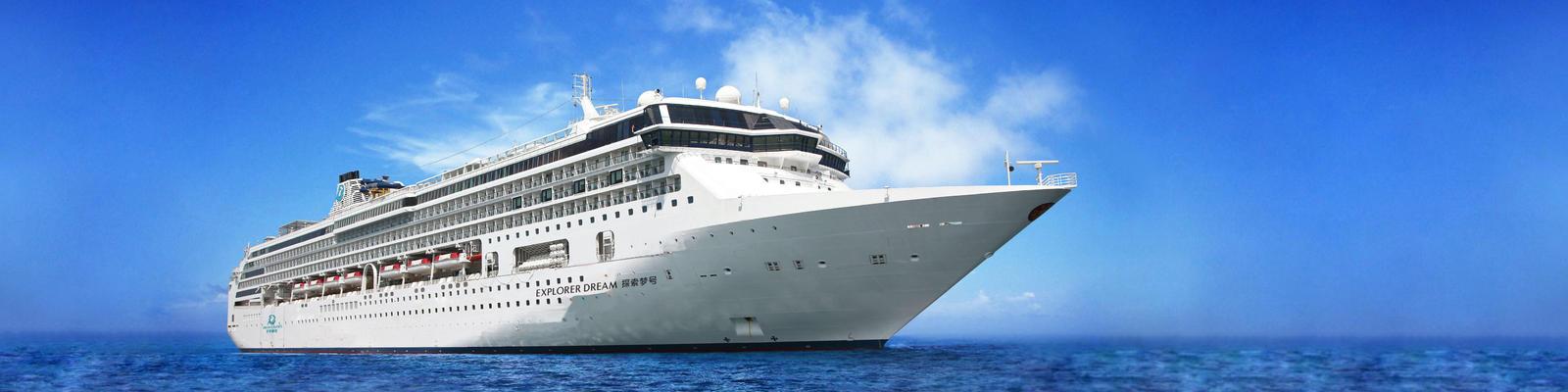 Explorer Dream (Image: Dream Cruise Line)