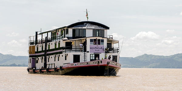 Irrawaddy Princess II