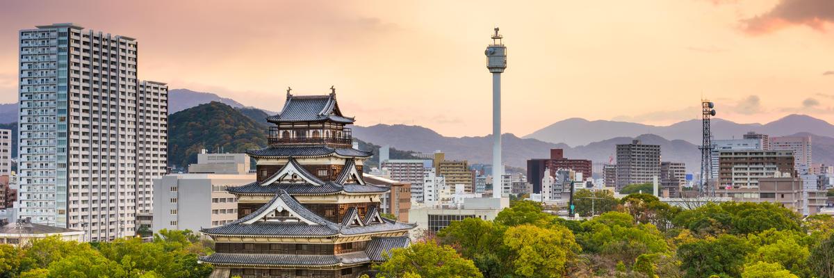 Hiroshima (Photo:Sean Pavone/Shutterstock)