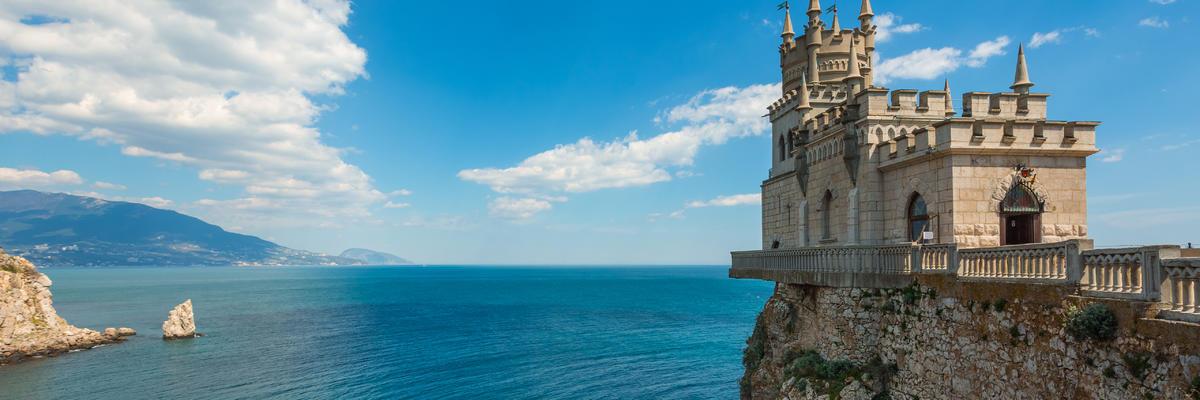 Yalta (Photo:Andrei Kholmov/Shutterstock)