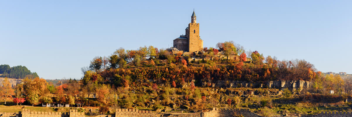 Veliko Tarnovo, Bulgaria (Photo: Anton_Ivanov/Shutterstock.com)