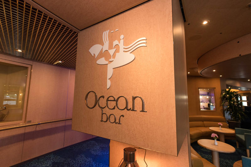 Ocean Bar on Noordam
