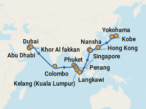 THE 25 BEST Cruises from Dubai 2019 (with Prices) on Cruise